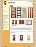 Сайт - деревянные окна и двери